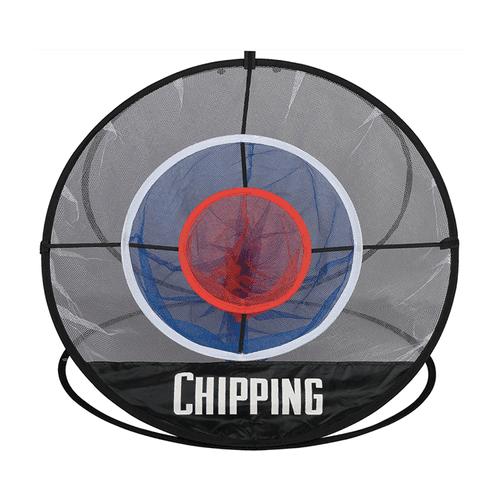 Golf Gear Pop-Up Chipping Target 1